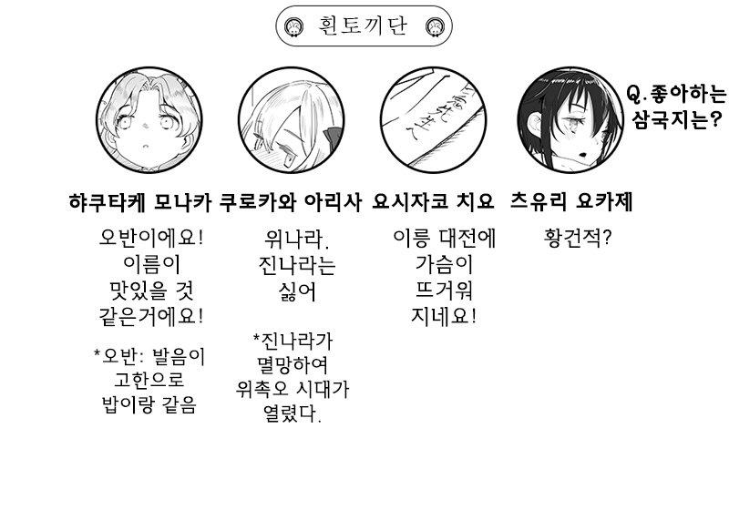 viewimage.php?id=2ab4c427e1dd2aa7&no=24b0d769e1d32ca73cec84fa11d028316f6e59db3d00f81430124d7066ea965dcdb397dc896ef3389a56b8a2b1b4c1a8b938d4c6877cdf8d19851220c827a00bee03c5cc