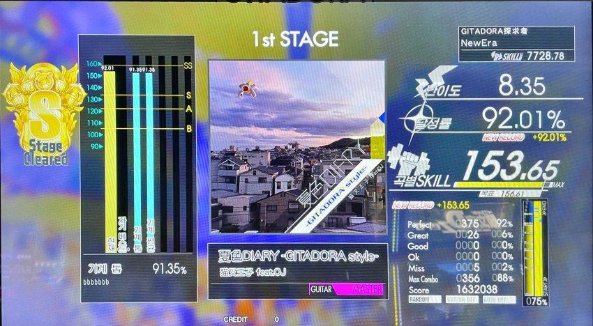 viewimage.php?id=2ab4c427e1dd2aa7&no=24b0d769e1d32ca73cec8ffa11d0283137a147df66c0ff0e9ff48d5b5d7b56d25e515445f60b4dfb52ac087b8c8620111faa90c47582aadc8db3272819783c26b21a65c6b2f4967145c8eabdc6e68125cd1a179528ad94ac4f823b98028d14b7f295f5fe39c2a7e6