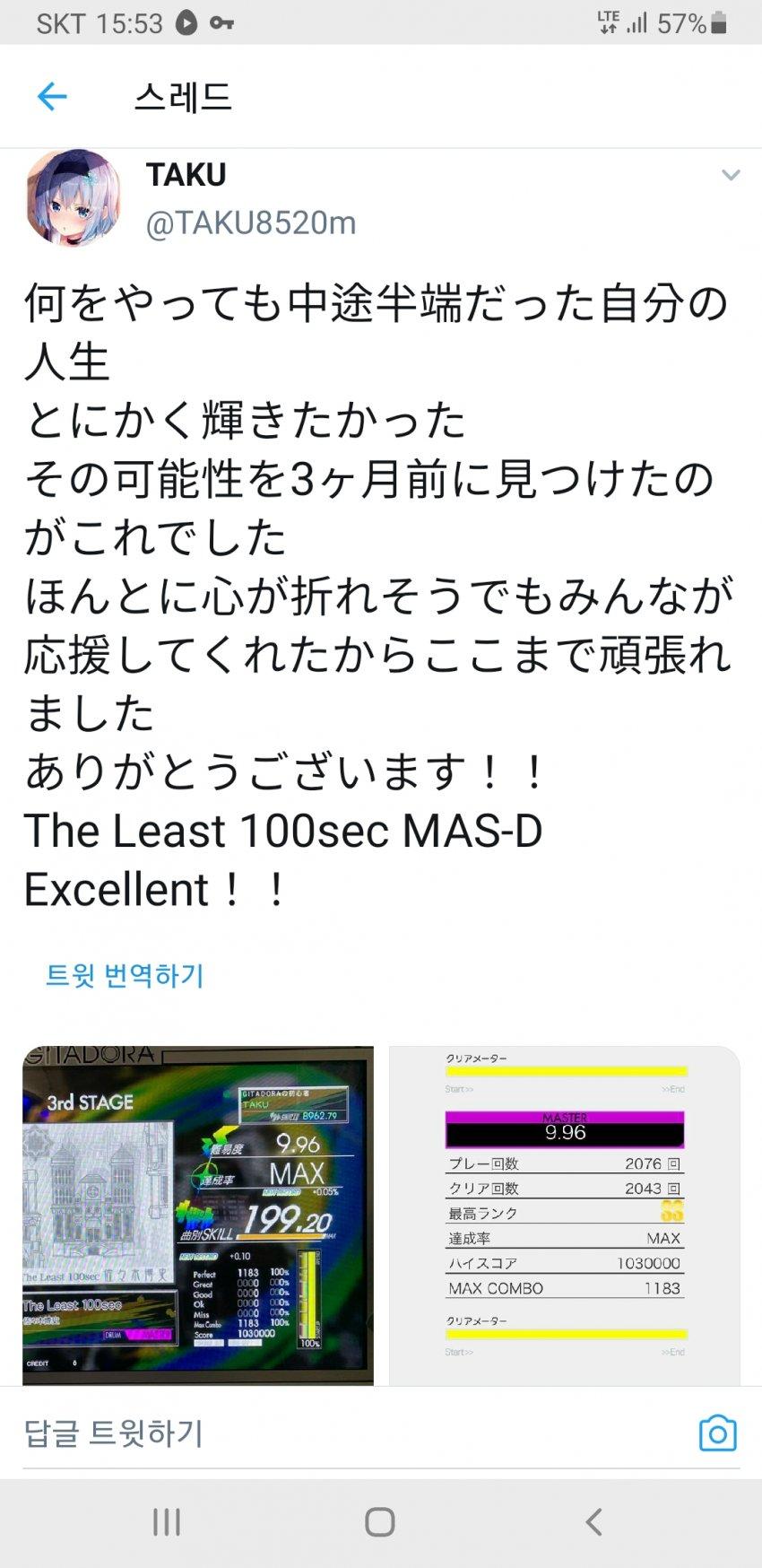 viewimage.php?id=2ab4c427e1dd2aa7&no=24b0d769e1d32ca73ced8efa11d02831dd2ecabb386674d2cf3d2a24d2c6634195332a572ee252ad5946a1d1be4de1d50c6c4eddf6c8cf3e625ce34a8d782b8e312617a446bc4d786b5aa1927e8e812b13b196aa5205ed4504977bbba74490c80ee40c3eec6f