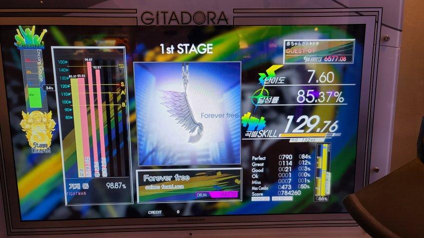 viewimage.php?id=2ab4c427e1dd2aa7&no=24b0d769e1d32ca73ced8ffa11d02831dfaf0852456fb219302713c4ce85ae38508373bc7d79432596d51d4c6606becee747d0110b35b7189635bb91e4dba792b8fa0936ab1458bc53742444607d83f024c428