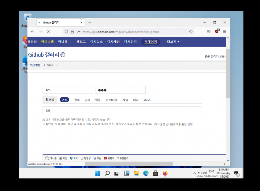 viewimage.php?id=2ab4c42ef0d0&no=24b0d769e1d32ca73cec8ffa11d0283137a147df66c0ff0e9ff48d5b5e7e56d27b11e015c8f81da65c2e3596e1c2f45a32387f4bb3b8257068a3391585a08024bd