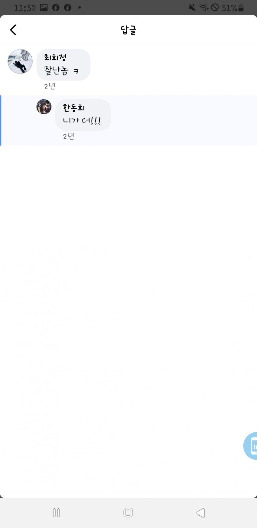 viewimage.php?id=2ab4d128f1c107a86ba884&no=24b0d769e1d32ca73cec86fa11d0283110260b998d7cfa8997b92665228d1b727075dc915a22e06f9e26bc676bde2e31cecb7ef09387120a40c6131b7e7922d025df3b990a667124d0b22ad9b2850aebc503984258a9d602defa8bc0ccbcf3bfc98e1898db7f5ab46347