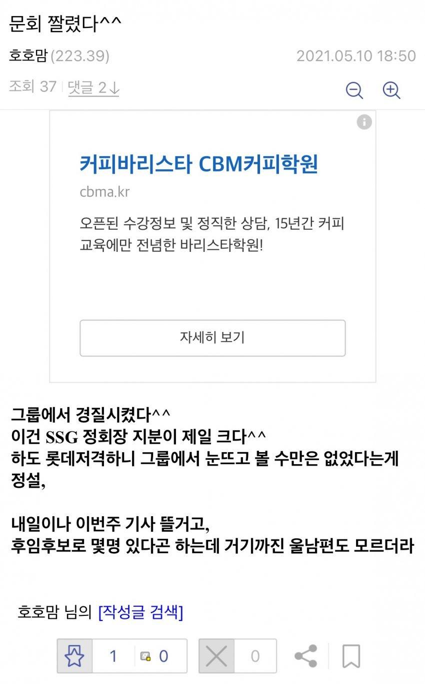 viewimage.php?id=2ab4d128f1c107a86ba884&no=24b0d769e1d32ca73cec8efa11d02831ed3c848cabfee483347b0fb095ac03c54f31584575800ca827777aae605f7e5bf02ee4968aef33089f21e09dc96264ab5fd3d12b596ee708de8812980158eb5102bc134d8b4c3ef2bc07977bd24a4e8d4b1acda850ecdbd8033a5b