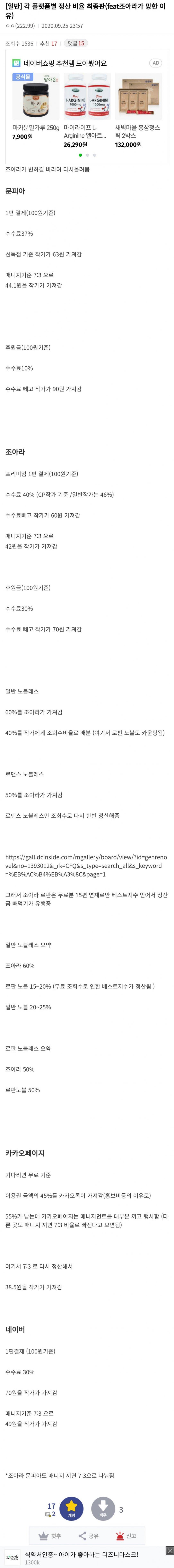viewimage.php?id=2ab8de34e0dc37b06bb3&no=24b0d769e1d32ca73cec8ffa11d0283137a147df66c0ff0e9ff48d5b5d7b56d2524b4744f7165ab149e61d41dce9271e9be5878a822e8b08b8e885eda3cbf1bb7a3cc45cc5ff4c55a9d561cb2a09926e961be950a092fe65cb9cfc4a8b1e830ef849002b34a58dd745348f4894