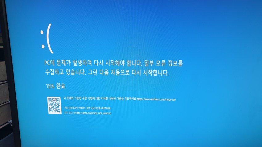 viewimage.php?id=2abcd92cecdc&no=24b0d769e1d32ca73cec84fa11d028316f6e59db3d00f81430124c7067ee965d58f3a65c27b144d6773d86347412977945c37f47a370c9fc2238374844cb21a9e0b29bf780c675d59d5d7b8f37918824a7
