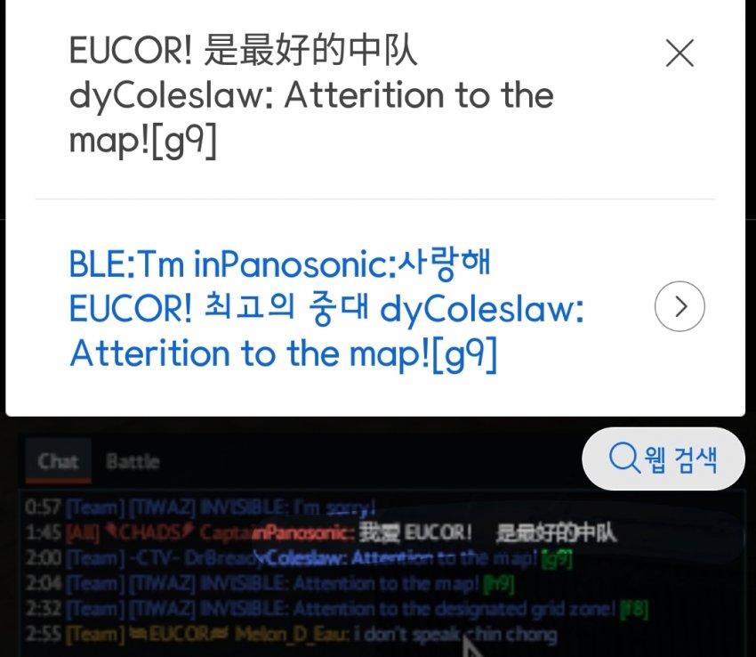 viewimage.php?id=2abcd92cecdc&no=24b0d769e1d32ca73cec86fa11d0283110260b998d7cfa8997b92665228b1b724b01050c7ce0b8bcc3d886cd657b33d034666117531ed0161ea1fe6a195926e7ed7385cbbed2dade9f728ca79e42ce357d637d6d823b8f40b1c328365d5d535c63ab87