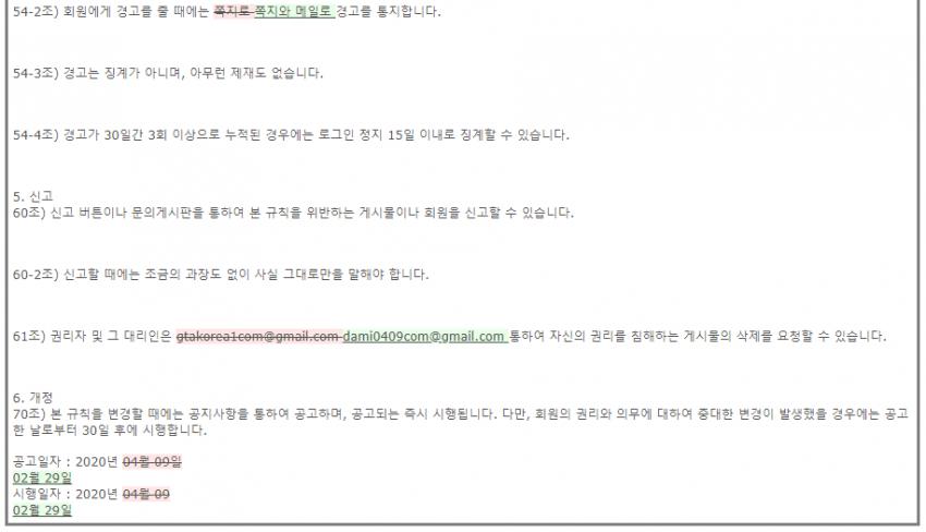 viewimage.php?id=2abcd92cecdc&no=24b0d769e1d32ca73ced8ffa11d02831dfaf0852456fb219302713c4ce85ae38589e78b17c24556f83ef4e2b6d08bdc75d359408f589f4aabbfaac82d7fb930479