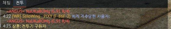 viewimage.php?id=2abcd92cecdc&no=24b0d769e1d32ca73ced8ffa11d02831dfaf0852456fb21930271cc4ce82ae38ebb32d2c95856764ed4925d3b0cdec704b3ca60e8c6461a2f70be7e359fffe40d7