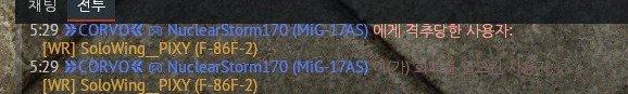 viewimage.php?id=2abcd92cecdc&no=24b0d769e1d32ca73ced8ffa11d02831dfaf0852456fb21930271cc4ce82ae38ebb32d2c95856764ed4925d3b0cdec704b3ca60e8c676bf7a10ab1e45efffe40b0
