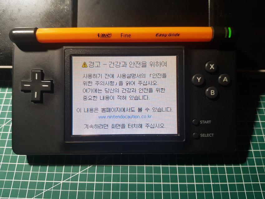 viewimage.php?id=2abcdd23e7dd21&no=24b0d769e1d32ca73cec87fa11d0283141b58444220b0c04398dc02aecdf06e5f230fc1ede2810c2c8784616f1298b76e3ef91e063c993a598678f908489d95e80be