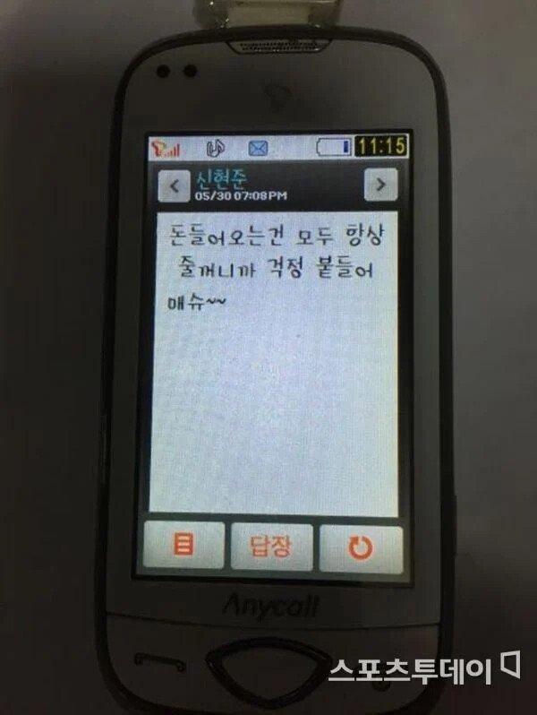 viewimage.php?id=2abcdf28&no=24b0d769e1d32ca73ced8ffa11d02831dfaf0852456fb219302713c4ce8fae3862f5ad94ca72753e0a410d2b931059ef463eeb5323d7426fc0af8dae504a7d29cf6512cd04e87a76