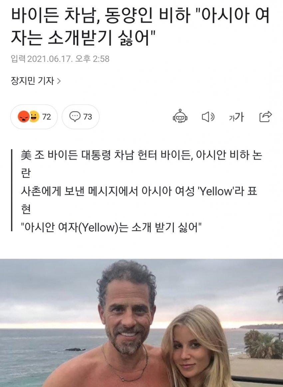viewimage.php?id=2b82d434e4df39&no=24b0d769e1d32ca73ceb86fa11d02831eebc6c37c2fa034916facb03232605ec4e707999f931211f9c4c2ead61de94768fd93ef3b573ad847512204524c062602f4efbf78c559777a383b76b5459496dd90e35d4b6a97cec0e1550fdbf5126843b692f