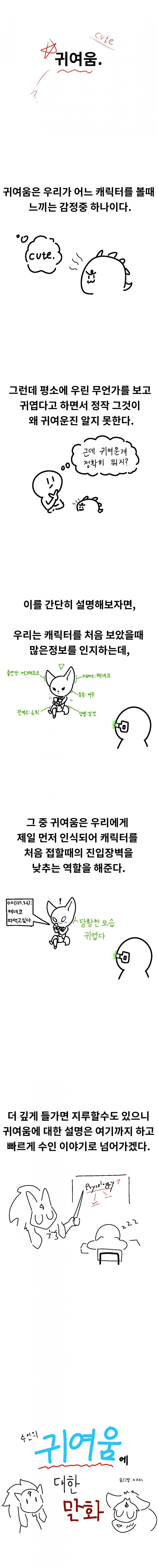 viewimage.php?id=2ba8c234fc&no=24b0d769e1d32ca73cec83fa11d0283146e1de228a7923f189a7bc55982b7e6958ff11bbcb8295d2d7a4c78b872f4fc2f76f0780660be2c8498a642503a08ae98b396b6d1c4e34a8ea685e6e4e61c10fb791