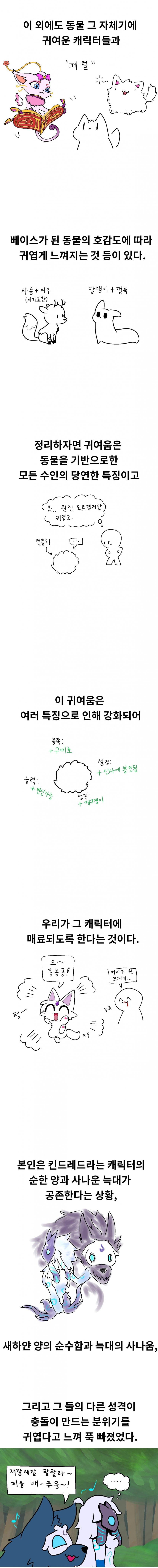 viewimage.php?id=2ba8c234fc&no=24b0d769e1d32ca73cec83fa11d0283146e1de228a7923f189a7bc55982b7e6958ff11bbcb8295d2d7a4c78b872f4fc2f76f0784635cb1cf4e8a322503a08ae983216aece1d8cebe08a29eb415790b76829b