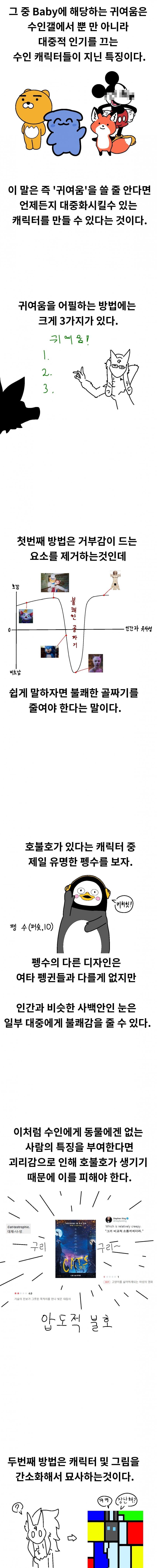 viewimage.php?id=2ba8c234fc&no=24b0d769e1d32ca73cec83fa11d0283146e1de228a7923f189a7bc55982b7e6958ff11bbcb8295d2d7a4c78b872f4fc2f76f0784640db39a1f80602503a08ae93937ab797999d92681351641d17a32692dae