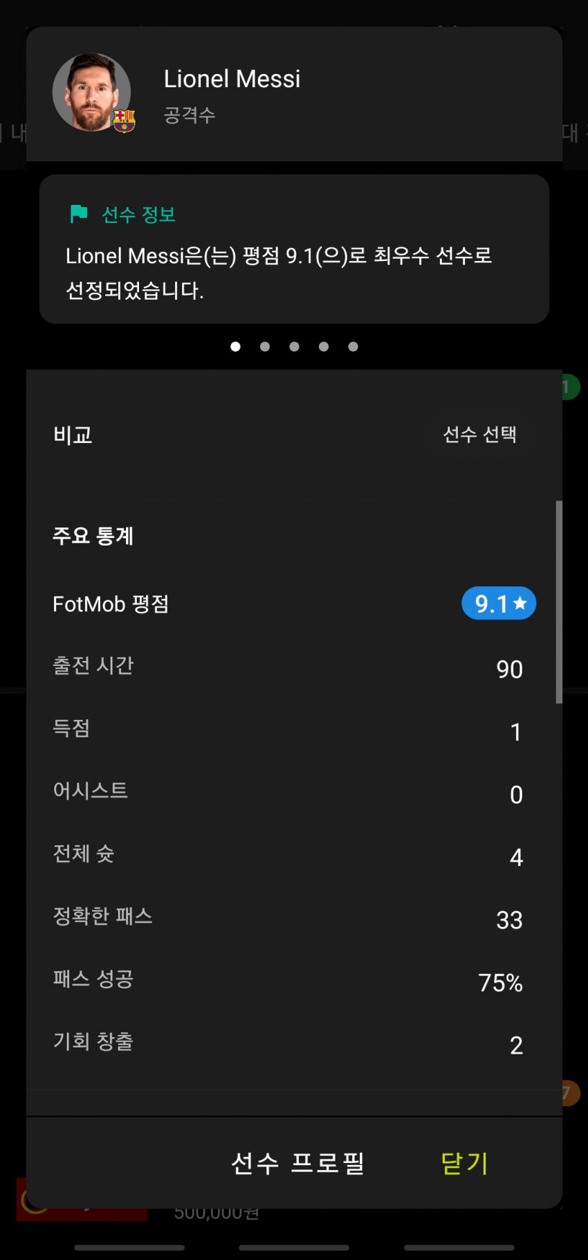 viewimage.php?id=2bb2df32e7d334aa51b1d3a240&no=24b0d769e1d32ca73cec82fa11d02831da48f5f7e7e334e6e7e5e9c8f8d462f85ac02086060b39744b98146f4a8442dc6a1c3663fc9c7518846327eec47b7db4270d12341468725bf869e214a764f2781b22d0884e7fbb6aff2e5898c933c4e1bb590dbb