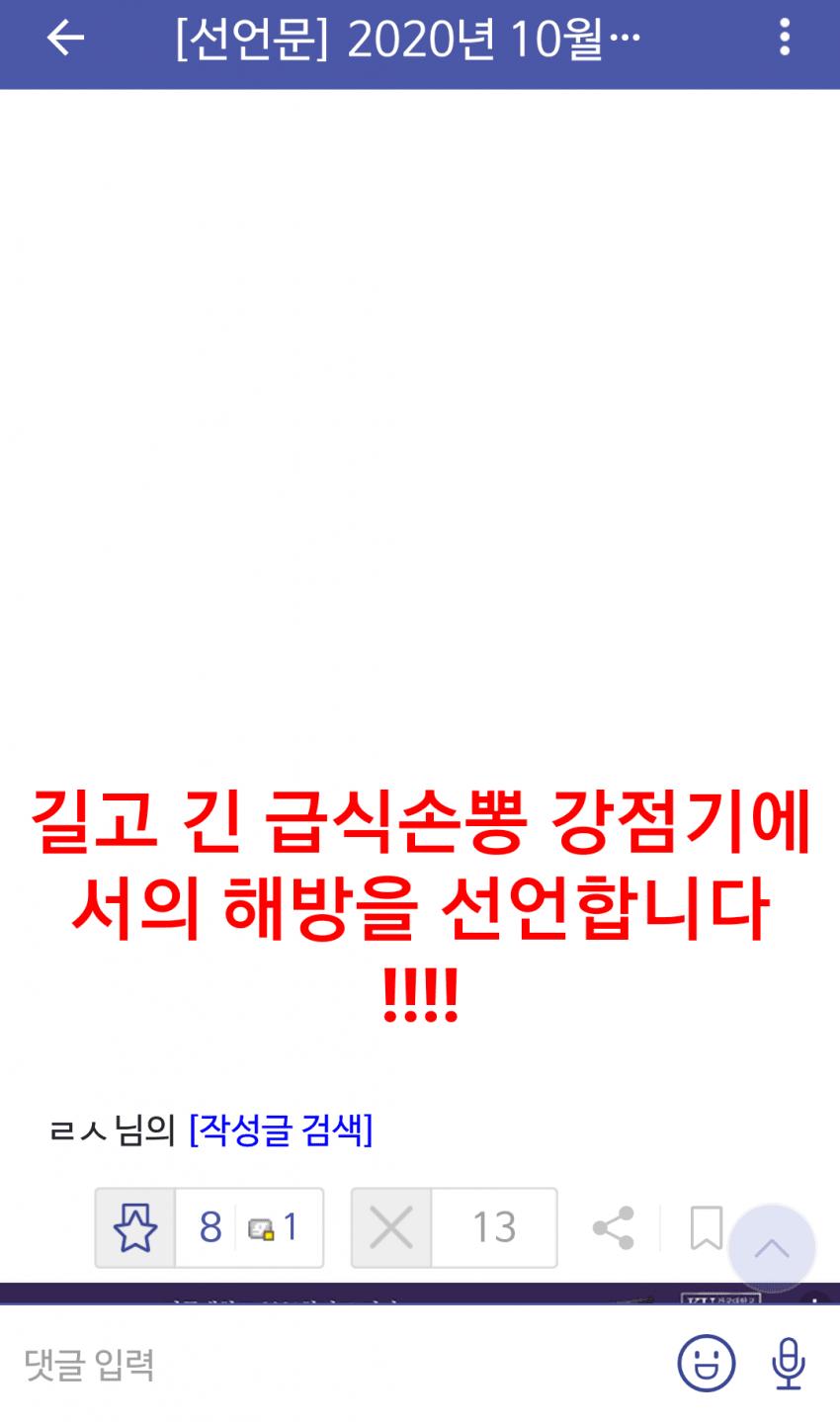 viewimage.php?id=2bb2df32e7d334aa51b1d3a240&no=24b0d769e1d32ca73cec84fa11d028316f6e59db3d00f81430124c7066e8965ce2ecff379490871056f667eedf323652e0b108569530fbcdcf7cc3bbd5b8bdb1ad79bc89ab0b4016ee4b03905d001acedd0ec1349d1e848a