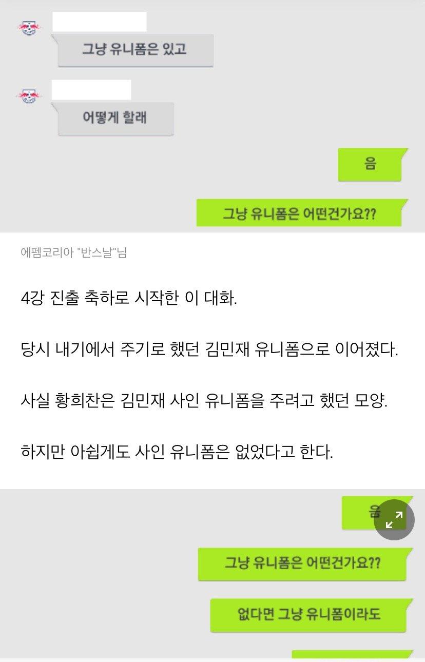 viewimage.php?id=2bb2df32e7d334aa51b1d3a240&no=24b0d769e1d32ca73cec84fa11d028316f6e59db3d00f81430124d7067ef965c34fb88f84e6bde80e85220070687a0fe62802d82d6a9a81445745cd40a8f68603da176587afc3bd743ec829d0c8de879cbe486b32e657d3583b7ef008c80cd4215a8f410e23ec3c6eb7a97079552