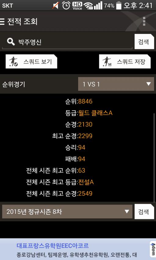 viewimage.php?id=2bb2df32e7d334aa51b1d3a240&no=24b0d769e1d32ca73cec84fa11d028316f6e59db3d00f81430124e7064ec965c0b935e77fc26d05a36e6306b6111e6517512aba02977355b1fc01cc65cec2a38c3da6902576e064e9922e2ecc1f5a6037d0577f919b3099a