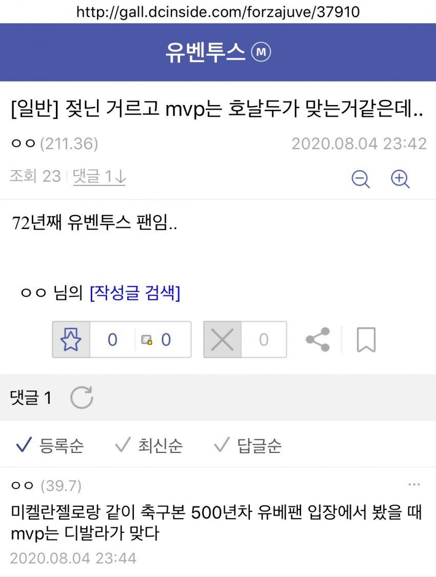 viewimage.php?id=2bb2df32e7d334aa51b1d3a240&no=24b0d769e1d32ca73ced8ffa11d02831dfaf0852456fb21930271cc4ce82ae39ec396128e428f5a495cdbf35ffd2dad5bcb1ba7cf271f8fe6a6d200e9855005d6b0a44af0a672ccc07d0d6a25b0d8bb2130a6051d5e51964796ed58cabdc53dd12bcada94e0f7e6c136e094c58