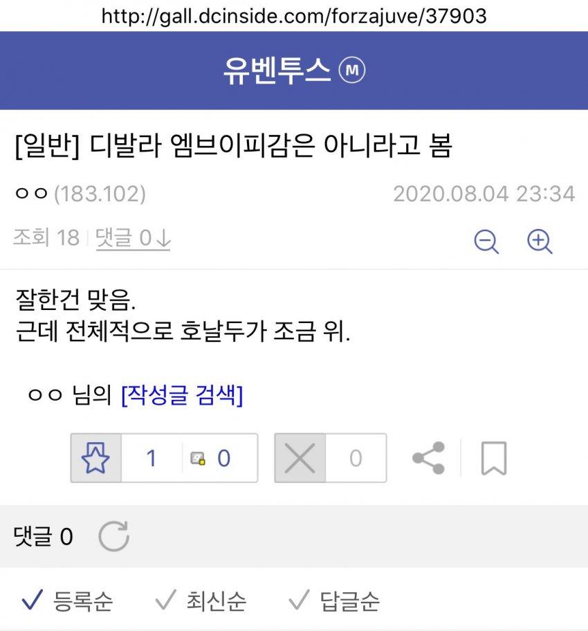 viewimage.php?id=2bb2df32e7d334aa51b1d3a240&no=24b0d769e1d32ca73ced8ffa11d02831dfaf0852456fb21930271cc4ce82ae39ec396128e428f5a495cdbf35ffd2dad5bcb1ba7cf271f8fe6a6d200e9a57035b51f23a5c8fc67150a45c6042d7b6a82c1005c6d823741ba065d9995046ead500ec933af557e311ff5190a8b6cc