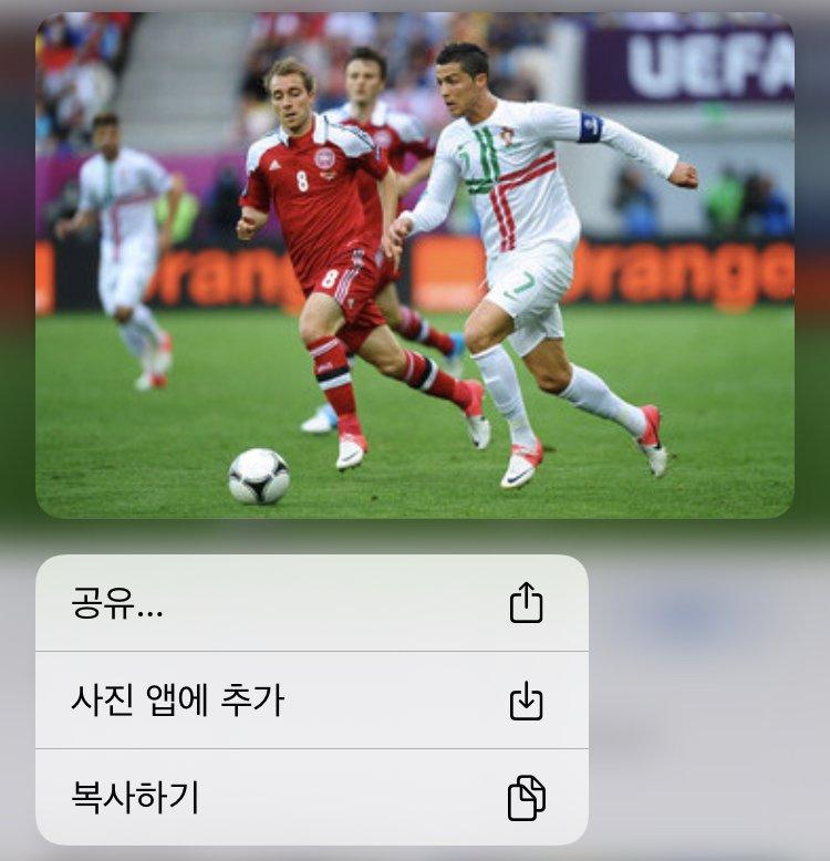 viewimage.php?id=2bb2df32e7d334aa51b1d3a241&no=24b0d769e1d32ca73cec8efa11d02831ed3c848cabfee483347b0cb095ae03c4d01d94ed142a0cd7d95bb6e54f6aa2decb734413b36df23aa139e546bd995b0b5b9a65fa309129c5d37376787626d962cfa3793f6518dc77e0618df3a7d5ad7701a01d4a4e512a2cd97e9d73de89