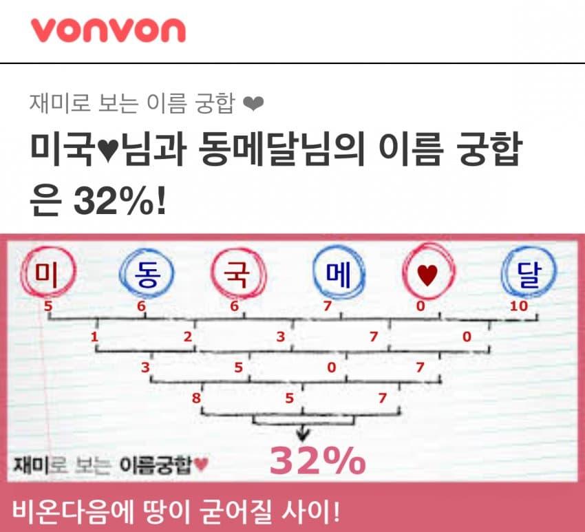 viewimage.php?id=2bb4c624&no=24b0d769e1d32ca73ceb86fa11d02831eebc6c37c2fa034916facb03232005ecf7448160b0554b69848baf0c26561dd9b45c78a7efa40d1521ca406a5004fd397f6b198b1c803586c7af9bbd91ec4898d2b0273bd0f67b4e536b032389e384b13d8f8298