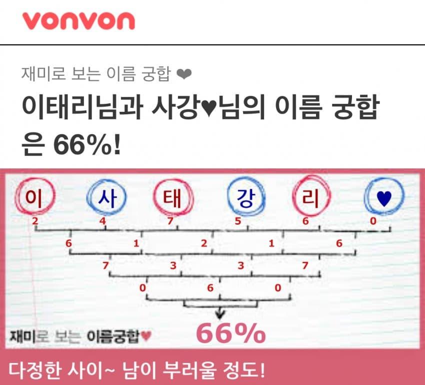 viewimage.php?id=2bb4c624&no=24b0d769e1d32ca73ceb86fa11d02831eebc6c37c2fa034916facb03232005ecf7448160b0554b69848baf0c26561dd9b45c78f0eba3081520cf136a2c74fd33773123ddd39f142650a0fd223997cc6a0b1b73fc767ce27329ad38d65e23173f694083e0