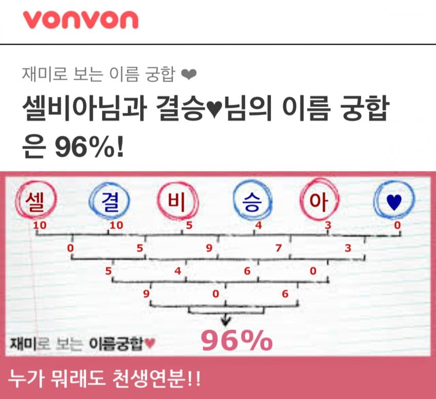 viewimage.php?id=2bb4c624&no=24b0d769e1d32ca73ceb86fa11d02831eebc6c37c2fa034916facb03232005ecf7448160b0554b69848baf0c26561dd9b45c78f6bca00d4c26cf176a5171f839c2928c1ee001ef0d49585ba2125c164c919262eacadf0ba9f47b8a29c13893440c7f1013