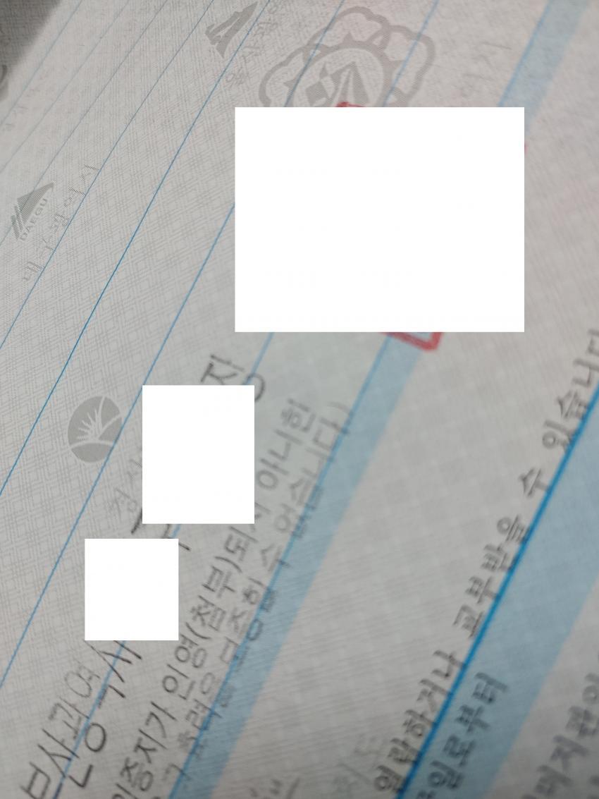 viewimage.php?id=2cb1d329eddd34&no=24b0d769e1d32ca73fec82fa11d028313f7ca0229f7ff0a914a049d5fe5c9e1f04aa5dd8fd423f8e9a5cbd234c6bb2d2832dca193ba09628e3c54a0df750eeba90