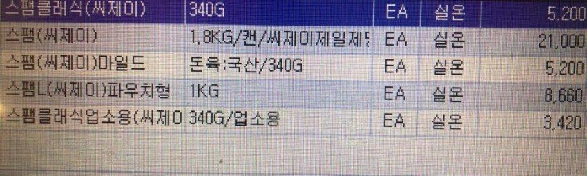 viewimage.php?id=2cb1d329eddd34&no=24b0d769e1d32ca73fec82fa11d028313f7ca0229f7ff0a914a04ad5fe5d9e1fbea17445f4bcdc0ebe27cbd5c881ab34fbabb667d2db27d032c48cd9dec29f190be725d094e32cb892ed2c3e54963f8a930c1ee3d4a767020f9793214c2f33b86185ba2318e16a