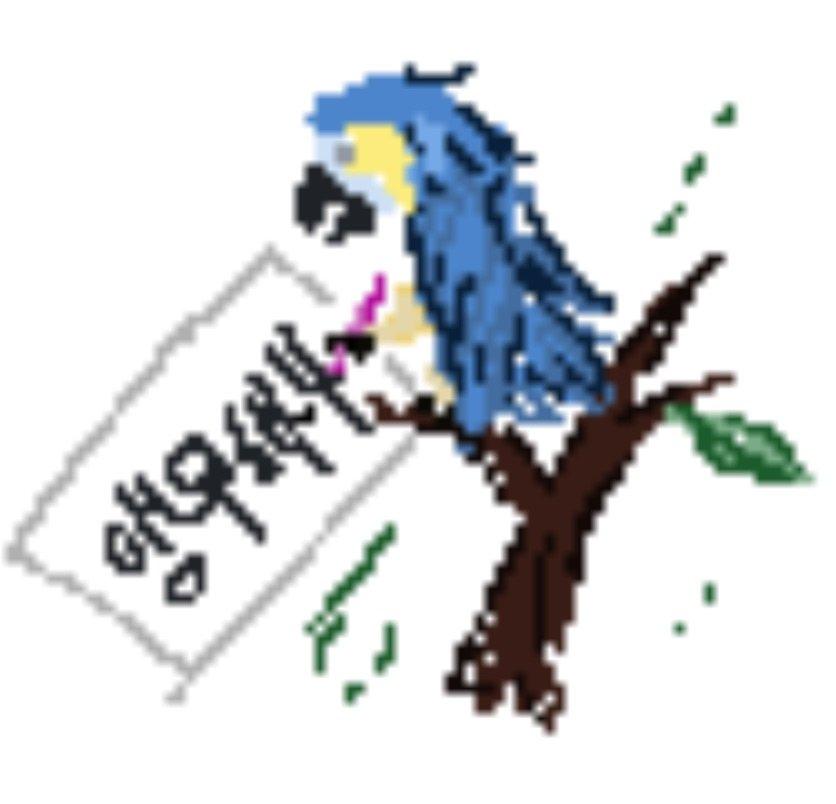 viewimage.php?id=2cb1d329eddd34&no=24b0d769e1d32ca73fec8ffa11d0283194eeae3ea3f7d0da351cf9d340827010f4c40925eb546f4090cdf30fe715bb690e5e2f05c3f97ed6cf3cf3573918c91e5e400f1979448f4e60aca88fab68981305cfbd4ef434b006a1abed9850a8de9be7e077bd5955d365