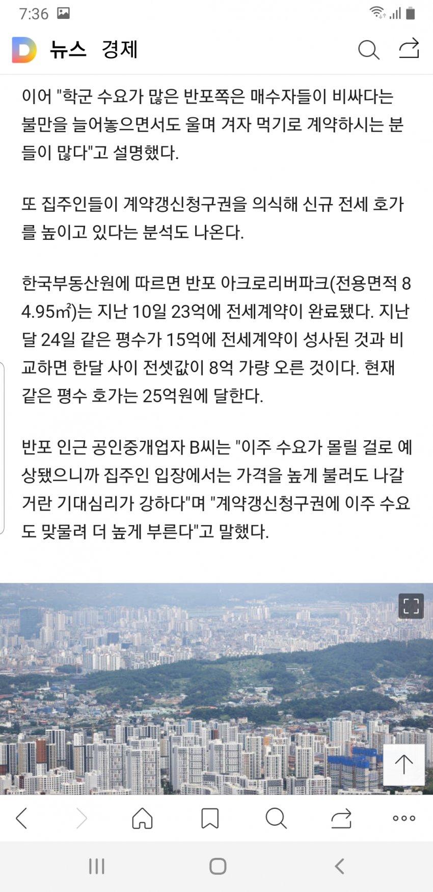viewimage.php?id=2cb1d329eddd34&no=24b0d769e1d32ca73fec8ffa11d0283194eeae3ea3f7d0da351cf9d343817010ec4721873fbe48ad25014bc099323d47ee178f98c83ba5bf5aba3f55328e716ff293fffb371ebae230ba1e0a7b55228f9f7403b51372f0845e030894cc