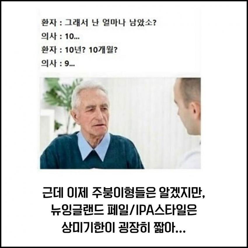 viewimage.php?id=2cb1d329eddd34&no=24b0d769e1d32ca73fed8ffa11d028317805b44c4c832ef9bd9f21ca3c33a89fa4cb04c44b8d8dfd2dc024677d70b9078f610d996210b3e5956b9a671a0702bc7e6a