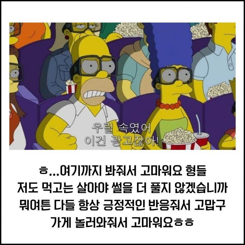 viewimage.php?id=2cb1d329eddd34&no=24b0d769e1d32ca73fed8ffa11d028317805b44c4c832ef9bd9f21ca3c33a89fa4cb04c44b8d8dfd2dc024677d70b9078f610d996210e7b4cf3f9f30190d02bc11ae