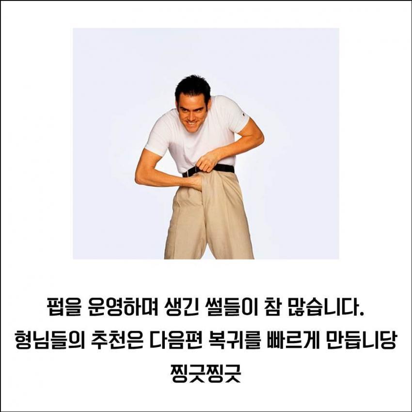viewimage.php?id=2cb1d329eddd34&no=24b0d769e1d32ca73fed8ffa11d028317805b44c4c832ef9bd9f21ca3c37a89f523e9327aa6d5ff5bbd116d0eb10062ce15184695ca2a3e0215b4b4824f1204c9941