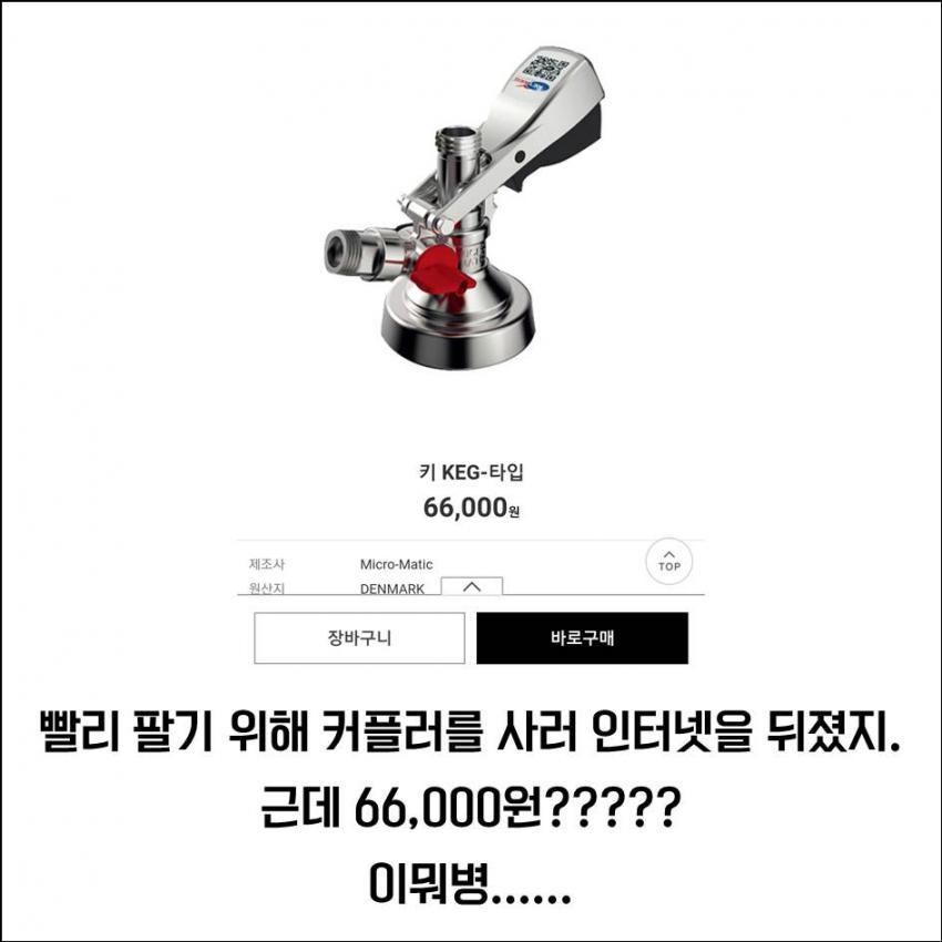 viewimage.php?id=2cb1d329eddd34&no=24b0d769e1d32ca73fed8ffa11d028317805b44c4c832ef9bd9f21ca3c37a89f523e9327aa6d5ff5bbd116d0eb10062ce15184695ca2f1e0205a191b2ea2204c8798