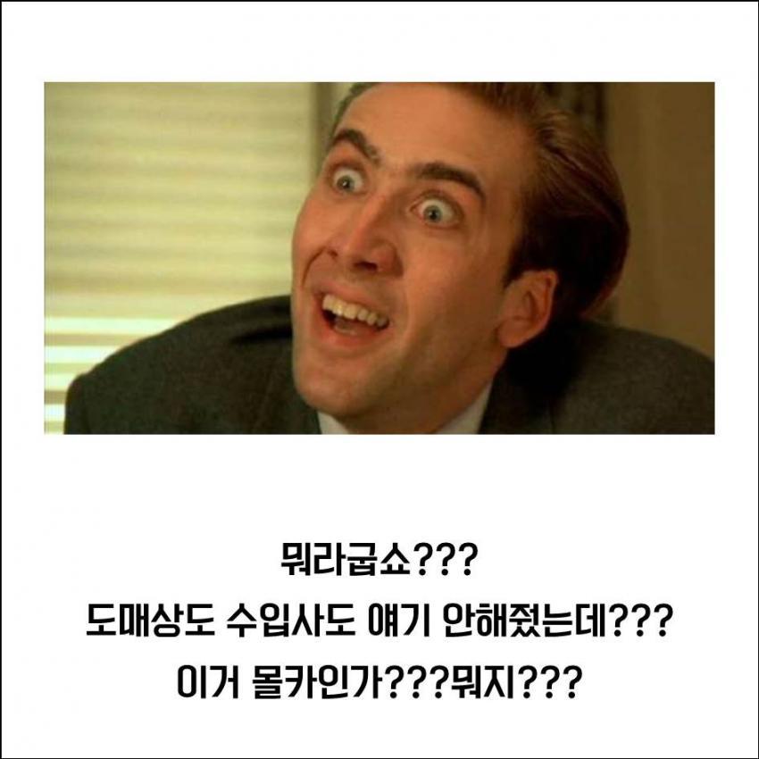 viewimage.php?id=2cb1d329eddd34&no=24b0d769e1d32ca73fed8ffa11d028317805b44c4c832ef9bd9f21ca3c37a89f523e9327aa6d5ff5bbd116d0eb10062ce15184695ca2f5b0705c1c4820a6204c1662