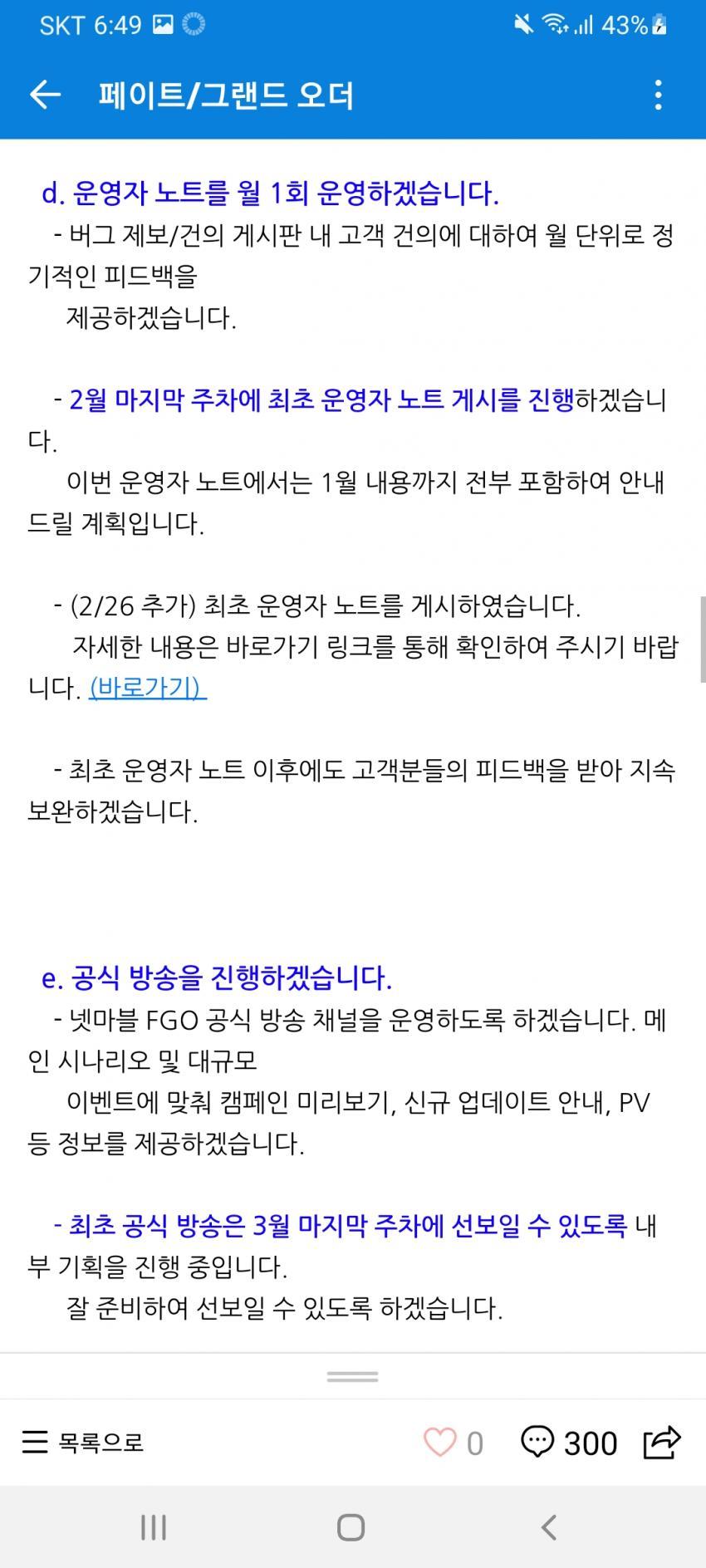 viewimage.php?id=2cb2d521e4df3d&no=24b0d769e1d32ca73fec81fa11d02831b46f6c3837711f4400726c62dd60225889ff61225e541b534a7b0b5f4fdf3fc8c59690ef079aa68279b54b70257582a6ea92