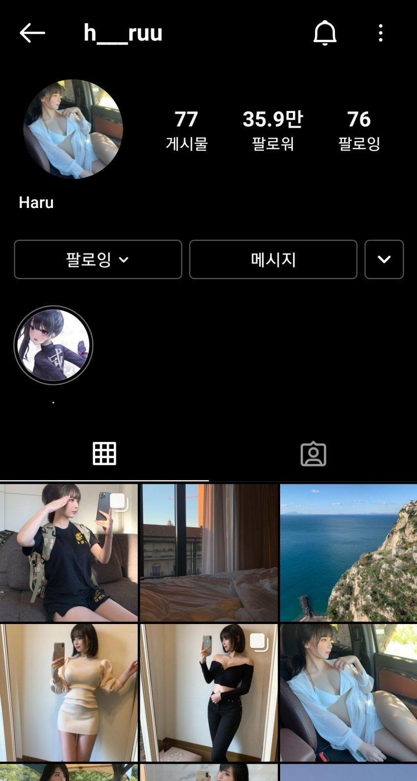 viewimage.php?id=2cb2d521e4df3d&no=24b0d769e1d32ca73fec81fa11d02831b46f6c3837711f4400726c62dd6222588f30f683f254900ff6738882a6ccab63e8b283b4516d5e2852760e980686406593551cc5c44e9ae1bfe09a4c1dccb2dcecc7592669f7e6e1aaf438bed3fba6f7cfbefdbf1b468f
