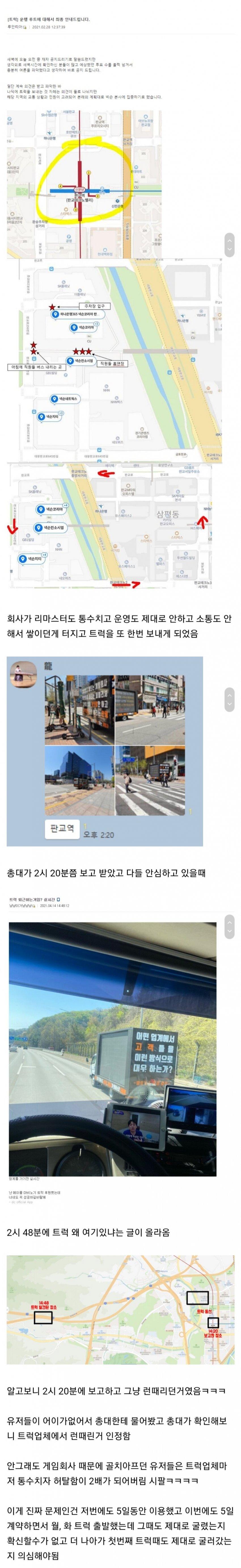viewimage.php?id=2cb2d521e4df3d&no=24b0d769e1d32ca73fec81fa11d02831b46f6c3837711f4400726c62dd642258b73aea670dbe405ed110c2d5c95263538f64a43295bb1fe67cc84054e6ab77dbb79fcb8db3edf0216041bd6d1570270647910f6ad298388dab91b34039bdeacdb9ed9c29f8d761