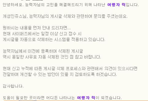 viewimage.php?id=2cb2d521e4df3d&no=24b0d769e1d32ca73fec81fa11d02831b46f6c3837711f4400726c62dd65225847eb99d84f8bb0076c2a1199efb685ca2ff8d1ec22762edc89c7d945f3e3a877c4a7