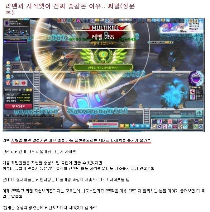 viewimage.php?id=2cb2d521e4df3d&no=24b0d769e1d32ca73fec81fa11d02831b46f6c3837711f4400726c62dd672258a9cc7e98a0925f44aeeb7afc96e13d99669cdc3457ccc05378ebaa28fe460e62adbc70