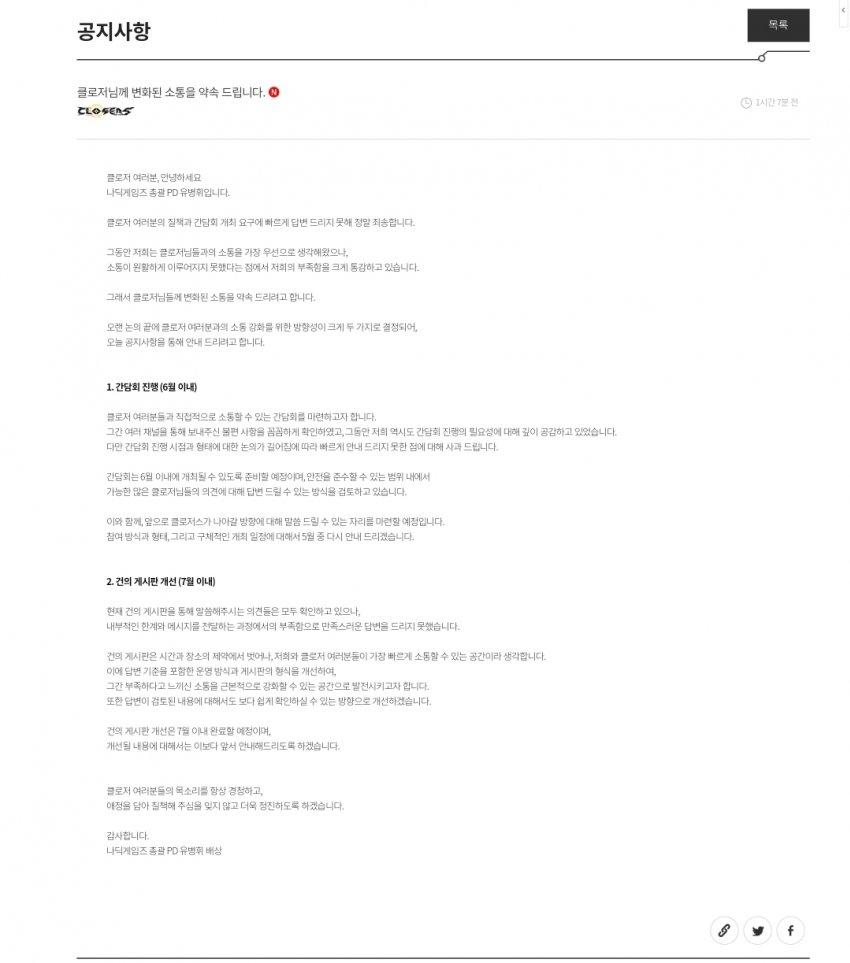 viewimage.php?id=2cb2d521e4df3d&no=24b0d769e1d32ca73fec81fa11d02831b46f6c3837711f4400726c62de602258f5b50d42986b25efdf9c19e9282b43fd1f7cef9a9ea6b33bec804a4c32a98cb4be505008ffa3b1505990395311d9b18fc7d76e941a9da88c55da3bf1cb170991f65274b53215c6