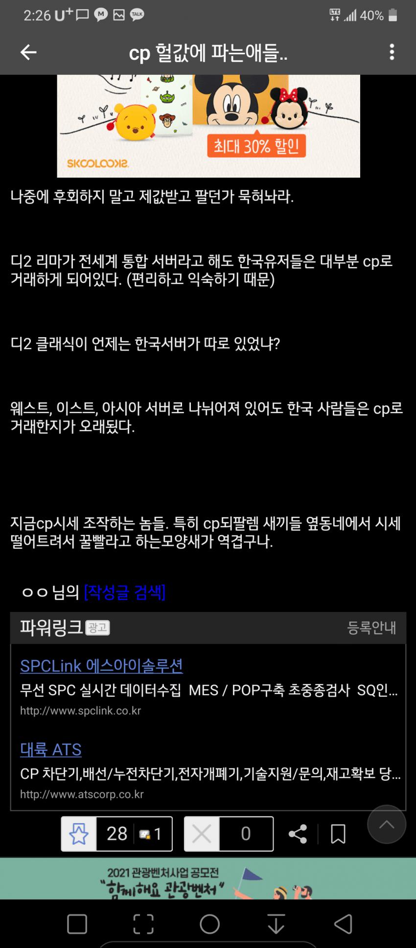 viewimage.php?id=2cb2d521e4df3d&no=24b0d769e1d32ca73fec83fa11d02831682d835f2980fd236d5e1c9c2b1cdabf2a06ac8bb7929bec4dff930b1347689088fd75e1f8d279fb59633a24e519884f4b4fe17942fbd63f85aa04e3f3ca3874c50d08abd56d4493b3ecbcf14a