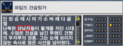 viewimage.php?id=2cb2d521e4df3d&no=24b0d769e1d32ca73fec84fa11d0283195228ddcef8f2e560a89ffd9a63ee123fc2979adaf9724a3f6fc35f5e3e4a14f986ecc3bba6b424a66b7f451be2d52efbb0c6c