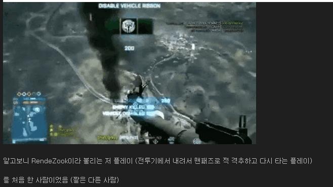 viewimage.php?id=2cb2d521e4df3d&no=24b0d769e1d32ca73fec8efa11d02831835273132ddd61d36cf614d09c48d54e97fa2355a3f4d13c2a162b89f3e1c991ad292320754a8c4372b3c5be51decc87270bbb