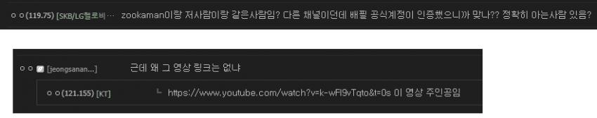 viewimage.php?id=2cb2d521e4df3d&no=24b0d769e1d32ca73fec8efa11d02831835273132ddd61d36cf614d09c48d54e97fa2355a3f4d13c2a1646e5f6e0cc9a291b84ba2091606bfa7a955dda3579e10bb3