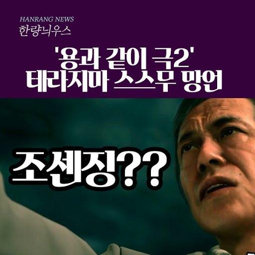 viewimage.php?id=2cb2d521e4df3d&no=24b0d769e1d32ca73fec8efa11d02831835273132ddd61d36cf617d09c48d54e34bf18f18f9be2592ae8bef7ae009f0f6353fbc67522f03f8fcf46082de96be7272c0101af81aa0f05cfccee3527