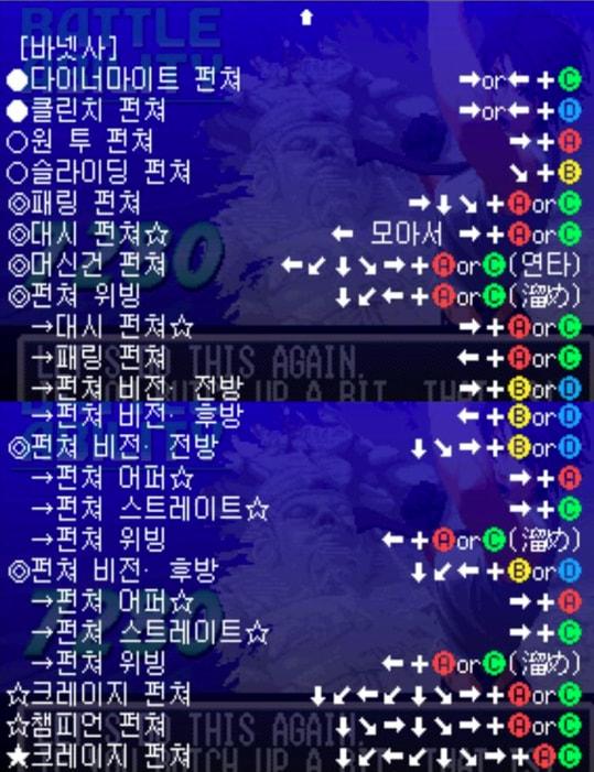 viewimage.php?id=2cb2d521e4df3d&no=24b0d769e1d32ca73fec8efa11d02831835273132ddd61d36cf617d09c4bd54ecc9f5265087b1b94c179aa258245028fd96f9482f79a8ec047e4824ad14e0cb7ed9893